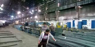 Société tunisienne de sidérurgie El Fouladh