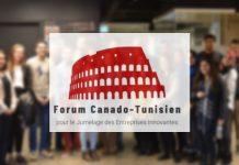 Forum tuniso-canadien pour le jumelage des entreprises innovantes