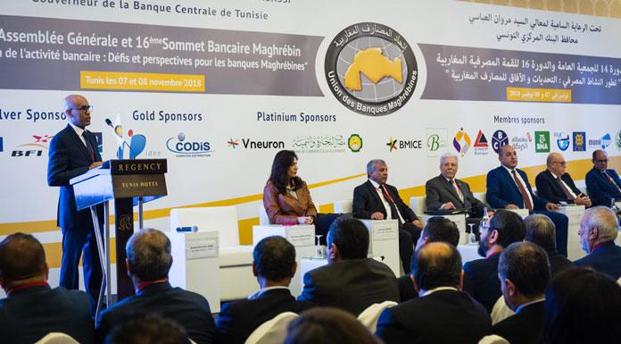 Sommet Bancaire Maghrébin