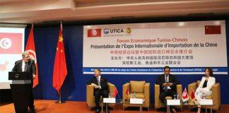 Une délégation d'Hommes d'affaires Chinois à l'UTICA
