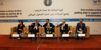 Zied Ladhari à 33ème réunion de la commission gouvernementale internationale des experts en économie en Afrique