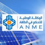 l'Agence nationale pour la maîtrise de l'énergie