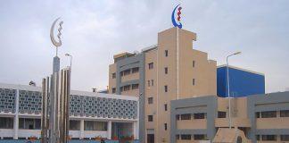 Syndicat de la STEG de Sfax