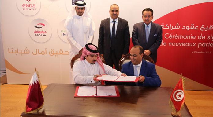 Cérémonie de signature de contrats entre le QFF et ses 5 partenaires