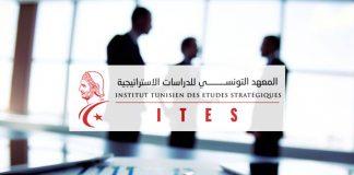 L'Institut tunisien des études stratégiques
