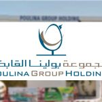 Poulina Group Holding