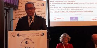 Samir Majoul au Forum France-Pays Arabes