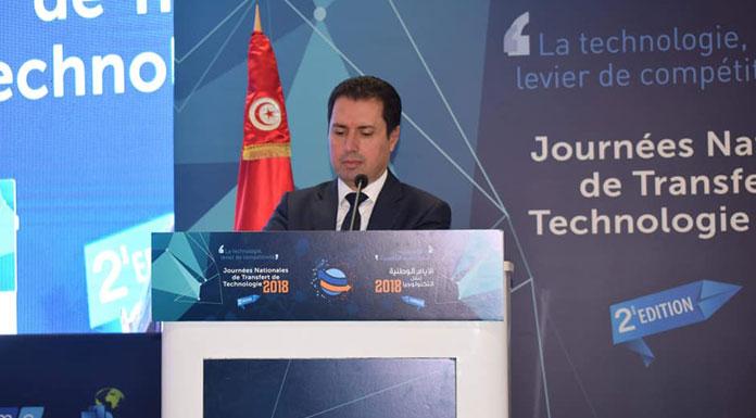 Slim Feriani aux journées nationale du transfert technologique