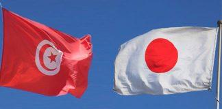 crédits japonais destinés à la Tunisie