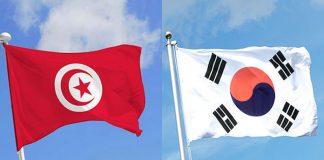 forum économique tuniso-coréen