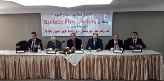 Colloque National sur l'accélération de la coordination de l'alphabétisation