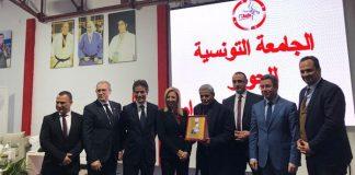 Don japonais pour la Fédération Tunisienne de Judo