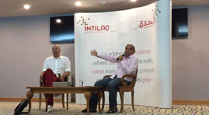 Intilaq - Fast Track Investment