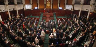 L'Assemblée des Représentants du Peuple