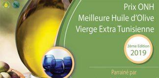 Prix de la Meilleure Huile d'Olive Vierge Extra Tunisienne
