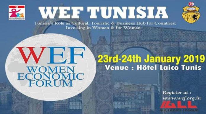 forum économique de la femme