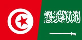 l'Arabie Saoudite vient d'octroyer à la Tunisie