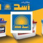 Accord entre ASSAD et Enersys
