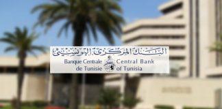 BCT Taux directeur