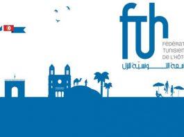 Fédération Tunisienne de l'Hôtellerie
