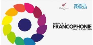 Forum de la Francophonie 2020
