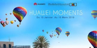 Huawei Moments