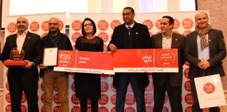 Sihem Touati, Directrice des Ressources Humaines de Nestlé Tunisie
