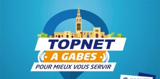 Topnet Gabès