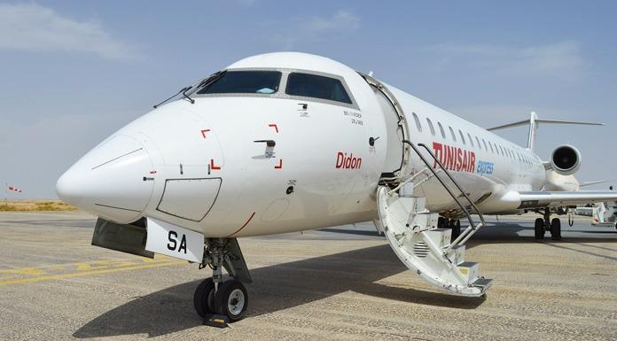 Tunisair Express