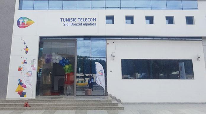 Tunisie Telecom-Sidi Bouzid