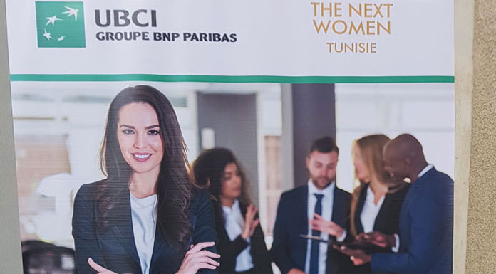 UBCI-The Next Women Tunisie