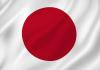 contribution financière du Japon au programme effectué par le PNUD en Tunisie