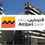 Attijari bank Tunisie