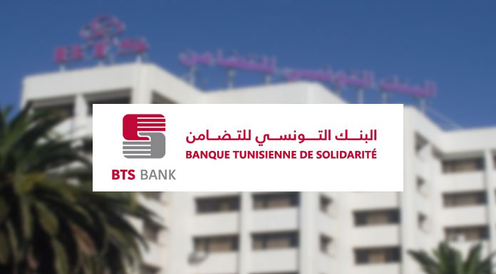 BTS Bank