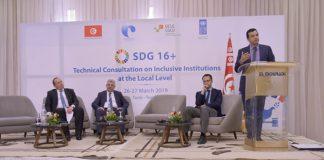 Consultation sur l'Objectif de Développement Durable ODD16