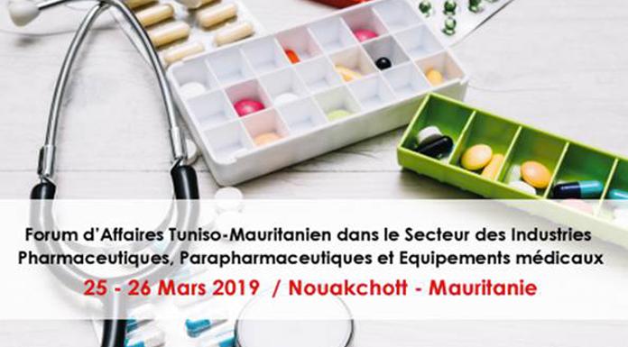 Forum d'affaires Tuniso-Mauritanien