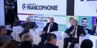 Forum de la Francophonie