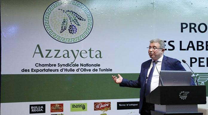 Promotion Internationale des Labels Tunisiens d'Huile d'Olive