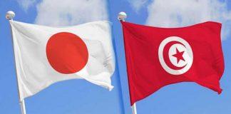 Ambassade du japon en Tunisie