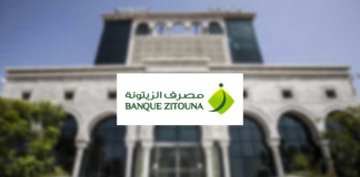 Banque Zitouna paiement sans contact