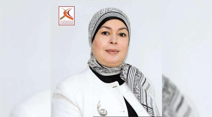 Boutheina Ben Yaghlane Ben Slimane CDC