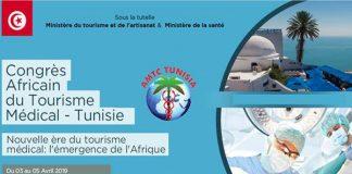 Congrès Africain du Tourisme Médical