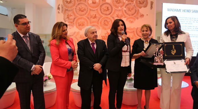Remise du Prix Fatima Fihria