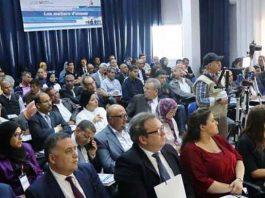 Séminaire sur les « Métiers d'avenir » à Gabès