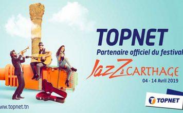 Topnet Partenaire officiel de Jazz à Carthage