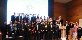 Trophées des Femmes Entrepreneures de Tunisie