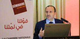 Bassem Loukil Citroën Tunisie