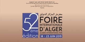 Foire Internationale d'Alger 2019
