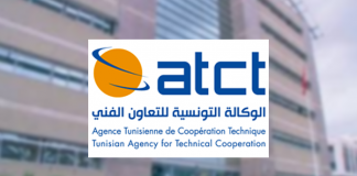 L'Agence Tunisienne de Coopération Technique