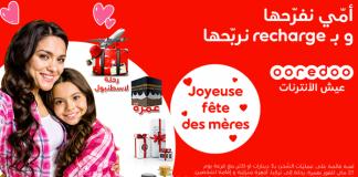 Ooredoo Tunisie Fête des mères